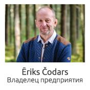 Eriks_ru